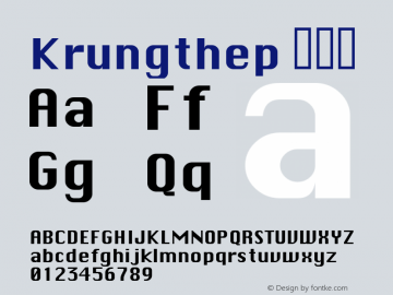 krungthep font