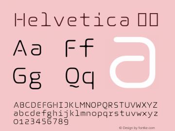 Helvetica 斜体 9.0d4e1 Font Sample