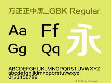 方正正中黑_GBK Regular 1.10 Font Sample