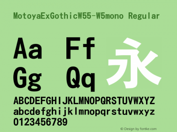 MotoyaExGothicW55-W5mono Regular Version 4.00 Font Sample