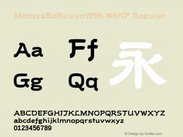 MotoyaExReisyoW55-W6KP Regular Version 1.00 Font Sample