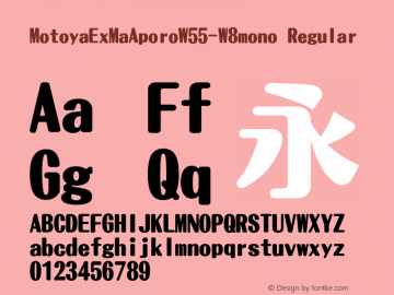 MotoyaExMaAporoW55-W8mono Regular Version 4.00 Font Sample