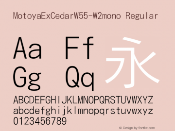 MotoyaExCedarW55-W2mono Regular Version 4.00 Font Sample