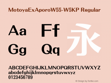 MotoyaExAporoW55-W5KP Regular Version 4.00 Font Sample