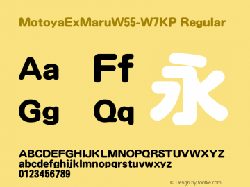 MotoyaExMaruW55-W7KP Regular Version 4.00 Font Sample