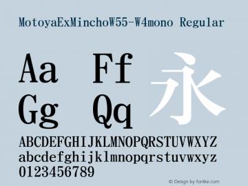 MotoyaExMinchoW55-W4mono Regular Version 4.00 Font Sample