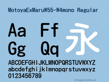 MotoyaExMaruW55-W4mono Regular Version 4.00 Font Sample