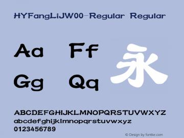 HYFangLiJW00-Regular Regular Version 3.53 Font Sample
