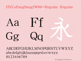 HYCuFangSongJW00-Regular Regular Version 3.53 Font Sample