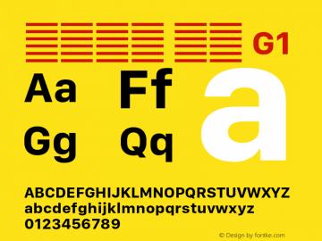 系统字体 粗体 G1 Version 2.000 Font Sample