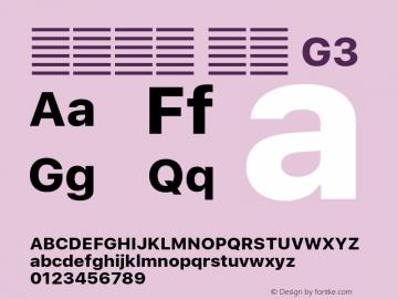 系统字体 粗体 G3 Version 2.000 Font Sample