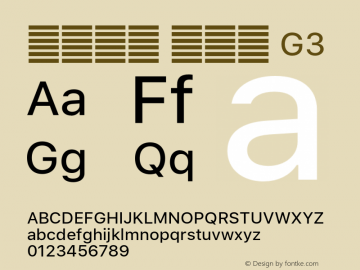 系统字体 常规体 G3 Version 2.000 Font Sample