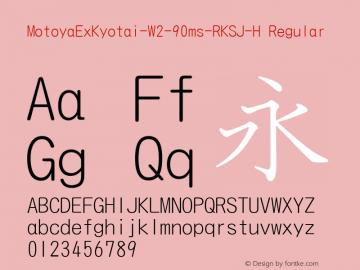MotoyaExKyotai-W2-90ms-RKSJ-H Regular Version 4.00 Font Sample