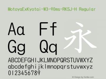 MotoyaExKyotai-W3-90ms-RKSJ-H Regular Version 4.00 Font Sample