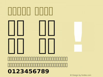 Vazir Bold Version 1.10.8; ttfautohint (v1.4.1.5-446e) Font Sample