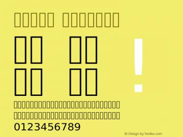 Vazir Regular Version 1.10.8; ttfautohint (v1.4.1.5-446e) Font Sample