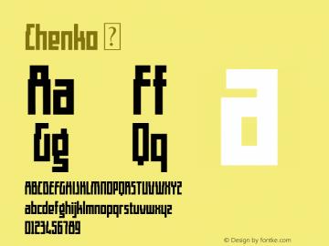 Chenko ☞ Version 1.00 November 8, 2015, initial release;com.myfonts.easy.studio-k.chenko.regular.wfkit2.version.4uLe Font Sample