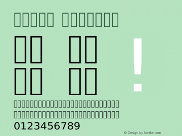 Vazir Regular Version 1.11; ttfautohint (v1.4.1.5-446e) Font Sample