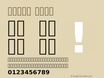 Vazir Bold Version 1.12; ttfautohint (v1.4.1.5-446e) Font Sample