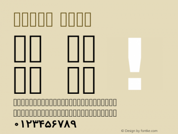 Vazir Bold Version 1.12.1; ttfautohint (v1.4.1.5-446e) Font Sample