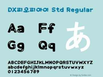 DX피오피아이 Std Regular Version 1.0 Font Sample