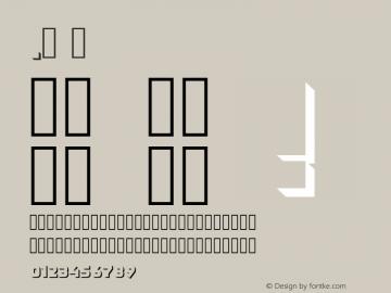 .  1.000 Font Sample