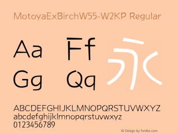 MotoyaExBirchW55-W2KP Regular Version 4.10 Font Sample