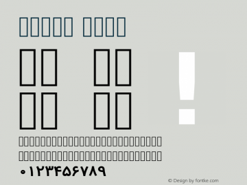 Vazir Bold Version 2-alpha; ttfautohint (v1.4.1.5-446e) Font Sample