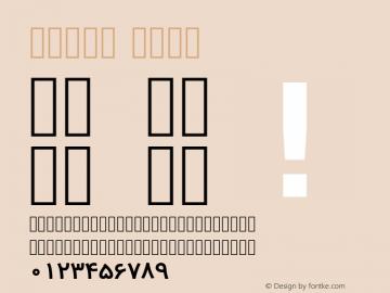 Vazir Bold Version 2-Beta; ttfautohint (v1.4.1.5-446e) Font Sample