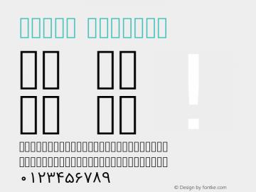 Vazir Regular Version 2-Beta; ttfautohint (v1.4.1.5-446e) Font Sample