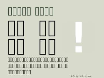 Vazir Bold Version 2-Beta-bugfix0; ttfautohint (v1.4.1.5-446e) Font Sample