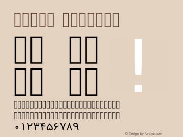 Vazir Regular Version 2-Beta-bugfix0; ttfautohint (v1.4.1.5-446e) Font Sample