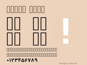 Vazir Bold Version 2-Beta-bugfix1; ttfautohint (v1.4.1.5-446e) Font Sample