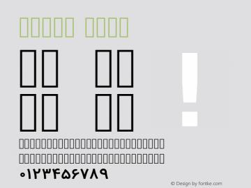 Vazir Bold Version 2-Beta-bugfix2-1; ttfautohint (v1.4.1.5-446e) Font Sample
