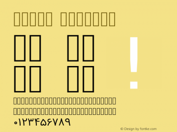 Vazir Regular Version 2-Beta-bugfix2; ttfautohint (v1.4.1.5-446e) Font Sample