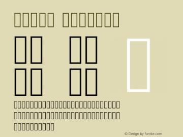 Vazir Regular Version 2-Beta-bugfix3-1; ttfautohint (v1.4.1.5-446e) Font Sample