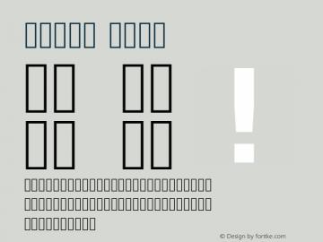 Vazir Bold Version 2-Beta-bugfix4; ttfautohint (v1.4.1.5-446e) Font Sample