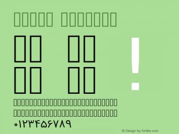 Vazir Regular Version 2-Beta-bugfix5; ttfautohint (v1.4.1.5-446e) Font Sample