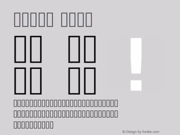 Vazir Bold Version 2-Beta-bugfix5; ttfautohint (v1.4.1.5-446e) Font Sample