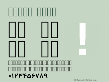 Vazir Bold Version 2-RC0; ttfautohint (v1.4.1.5-446e) Font Sample