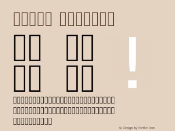 Vazir Regular Version 2-RC0; ttfautohint (v1.4.1.5-446e) Font Sample