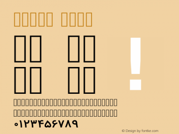 Vazir Bold Version 2-RC2; ttfautohint (v1.4.1.5-446e) Font Sample