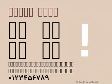 Vazir Bold Version 2-RC3; ttfautohint (v1.4.1.5-446e) Font Sample