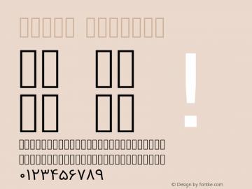 Vazir Regular Version 2-RC3; ttfautohint (v1.4.1.5-446e) Font Sample