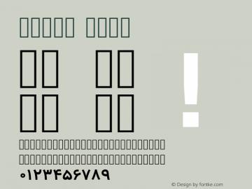 Vazir Bold Version 2-RC4-2; ttfautohint (v1.4.1.5-446e) Font Sample