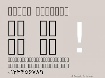 Vazir Regular Version 2-RC5-1; ttfautohint (v1.4.1.5-446e) Font Sample