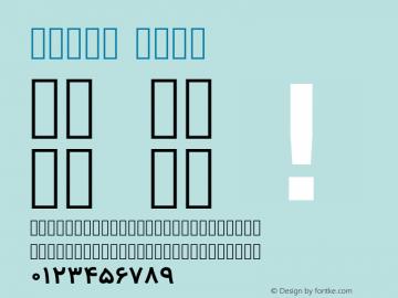 Vazir Bold Version 2-RC5-2; ttfautohint (v1.4.1.5-446e) Font Sample