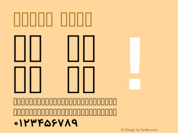 Vazir Bold Version 2-RC6; ttfautohint (v1.4.1.5-446e) Font Sample