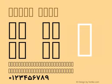 Vazir Bold Version 2-RC7-1; ttfautohint (v1.4.1.5-446e) Font Sample