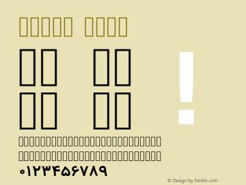 Vazir Bold Version 2-RC8; ttfautohint (v1.4.1.5-446e) Font Sample
